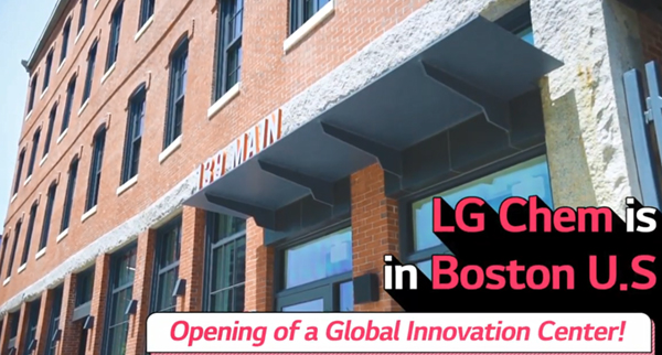 Opening of a Global Innovation Center